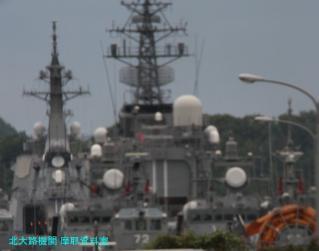 舞鶴基地 北吸桟橋バス車内からの風景写真 8