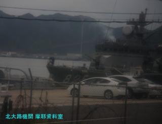 舞鶴基地 北吸桟橋バス車内からの風景写真 9