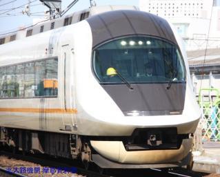 近鉄 いきなり21020系 1