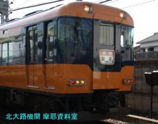 近鉄 いきなり21020系 2