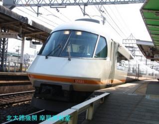 近鉄 いきなり21020系 3