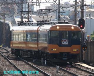 近鉄 いきなり21020系 5