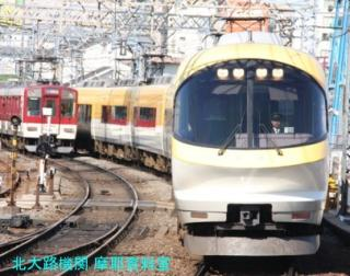 近鉄 いきなり21020系 7
