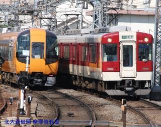 近鉄 いきなり21020系 9