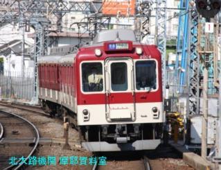 近鉄 いきなり21020系 10