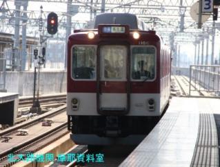 近鉄 新型Ace初撮影 2