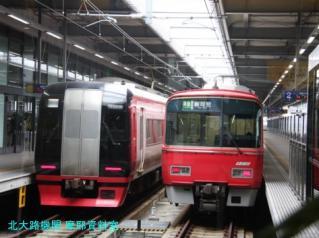 名鉄 中部国際空港駅 3