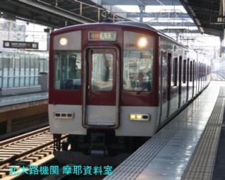 近鉄 新型Ace初撮影 7