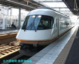近鉄 新型Ace初撮影 10