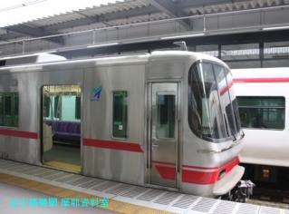 名鉄 中部国際空港駅 4