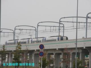名鉄 中部国際空港駅 5