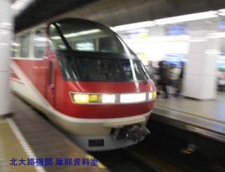 名鉄名古屋駅、最初に6000系 4