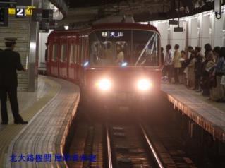 名鉄名古屋駅、最初に6000系 5