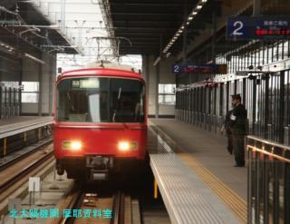 名鉄 中部国際空港駅 6
