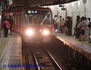 名鉄名古屋駅、最初に6000系 7
