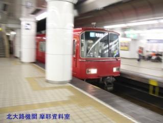 名鉄名古屋駅、最初に6000系 8