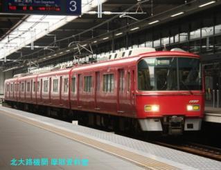 名鉄 中部国際空港駅 7