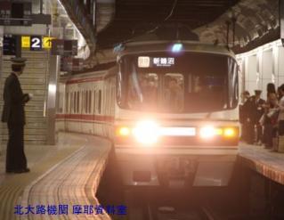 名鉄名古屋駅、最初に6000系 9