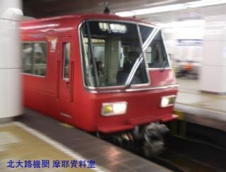 名鉄名古屋駅、最初に6000系 10