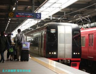 名鉄 中部国際空港駅 8