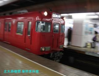 名鉄 中部国際空港駅 10