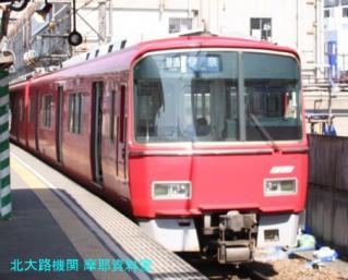 東岡崎でポケモン電車 1