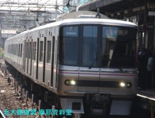 東岡崎でポケモン電車 2