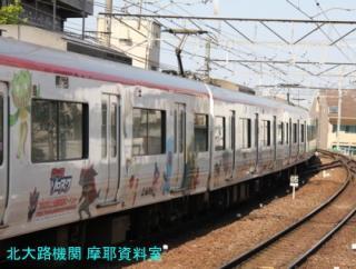 東岡崎でポケモン電車 4