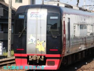 東岡崎でポケモン電車 5