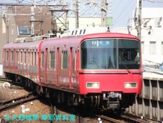 東岡崎でポケモン電車 7
