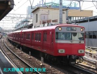 東岡崎でポケモン電車 8