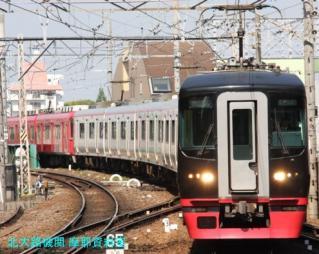 東岡崎でポケモン電車 9