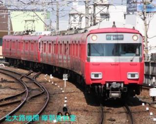 東岡崎でポケモン電車 10