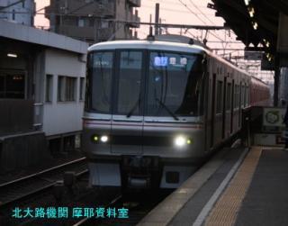 新安城で名鉄特急1000系強化タイム 8