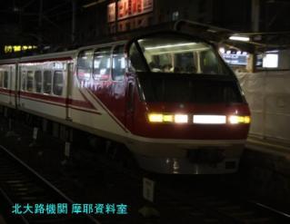 新安城で名鉄特急1000系強化タイム 9