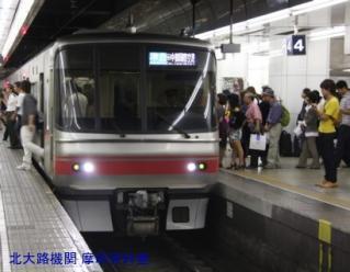 名鉄名古屋駅で名古屋行きを撮影 3