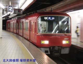 名鉄名古屋駅で名古屋行きを撮影 4