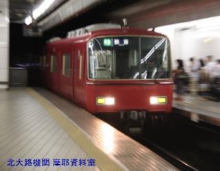 名鉄名古屋駅で名古屋行きを撮影 6