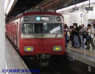 名鉄名古屋駅で名古屋行きを撮影 8