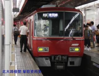 名鉄名古屋駅で名古屋行きを撮影 9