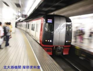 名鉄名古屋駅で名古屋行きを撮影 10