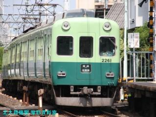 京阪電鉄特集、消えゆくテレビカーとともに 7