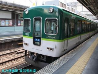 京阪電鉄特集、消えゆくテレビカーとともに 8