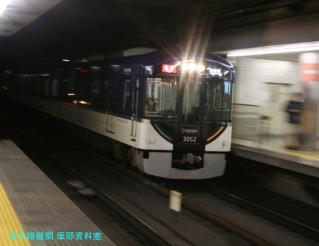 京阪、3000系や8000系が急行運用される時間帯 1