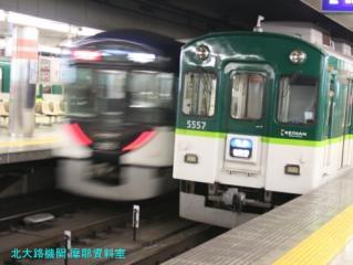 京阪、3000系や8000系が急行運用される時間帯 2