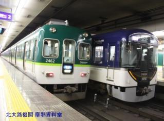 京阪電鉄特集、消えゆくテレビカーとともに 10