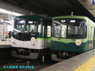 京阪、3000系や8000系が急行運用される時間帯 4