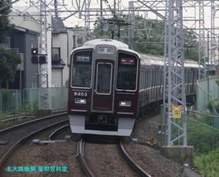 阪急桂駅周辺の仮線運用開始 5