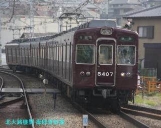 阪急桂駅周辺の仮線運用開始 6