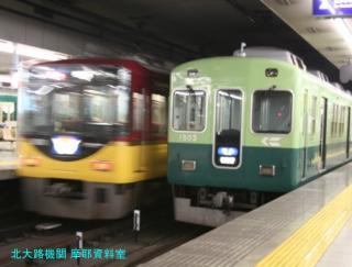 京阪、3000系や8000系が急行運用される時間帯 7